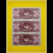 1949 100 forint 3 db XF sorszámkövető bankjegy. Középen törésmentes hajlás!