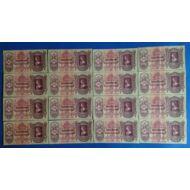 1930 100 pengő csillagos, 16 db sorszámkövető bankjegy Numizmatika - bankjegyek