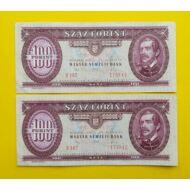 1992 100 forint 2 db sorszámkövető extra fine bankjegy