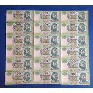 2004 200 forint FB 18 db sorszámkövető aUNC-UNC bankjegy