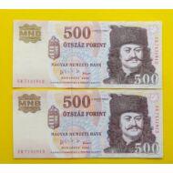 2006 500 forint 2 db sorszámkövető aUNC bankjegy