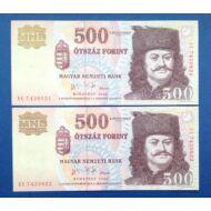 2006 500 forint UNC sorszámkövető bankjegy pár
