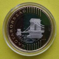 2013 200 forint PP érme forgalomba szánt rollniból kapszulában Numizmatika - Érmék, érme