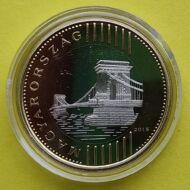 2015 200 forint PP érme forgalomba szánt rollniból kapszulában Numizmatika - Érmék, érme