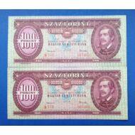 1962 100 forint UNC sorszámkövető bankjegy pár