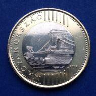 2012 200 forint BU selyemfényű UNC érme kapszulában! Rendkívül szép, gyűjteményes darabok!