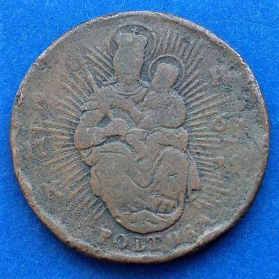 1763 Réz Poltura Mária Terézia