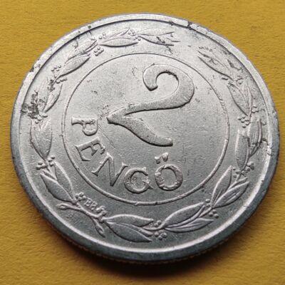 1941 Hullámos talpú 2 Pengő Numizmatika - Érmék, érme