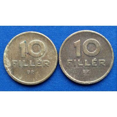 1946-47 10 Fillér réz érme pár