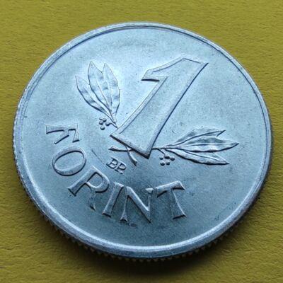 1949 1 forint UNC érme Rákosi címeres