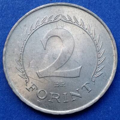 1952 2 Forint érme