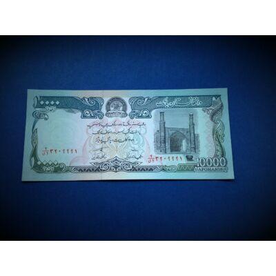 1983 Irak 25 Dínár UNC bankjegy. Sorszámkövető is lehet!