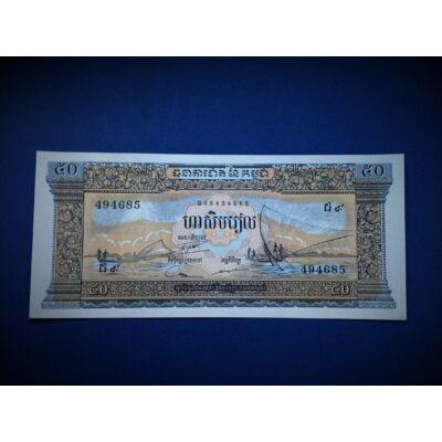 1972 Kambodzsa 50 Riel UNC bankjegy. Sorszámkövető is lehet!