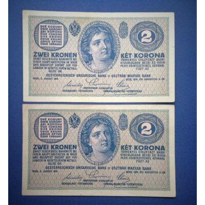 1914 2 korona 2 db majdnem sorszámkövető XF bankjegy
