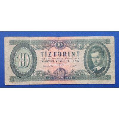1949 10 forint bankjegy