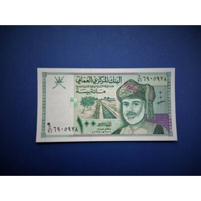 1995 Oman 100 Baisa UNC bankjegy. Sorszámkövető is lehet!