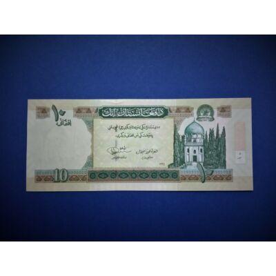 2012 Afganisztán 10 Afganis UNC bankjegy. Sorszámkövető is lehet! Numizmatika - bankjegyek