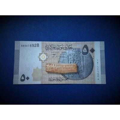 2009 Szíria 50 Pounds (Font) UNC bankjegy. Sorszámkövető is lehet! Numizmatika - bankjegyek