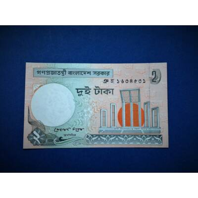 2010 Banglades 2 Taka UNC bankjegy. Sorszámkövető is lehet!