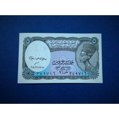 2006 Egyiptom 5 Piaster UNC bankjegy. Sorszámkövető is lehet! Numizmatika - bankjegyek